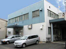 東京プロト株式会社 日吉工場