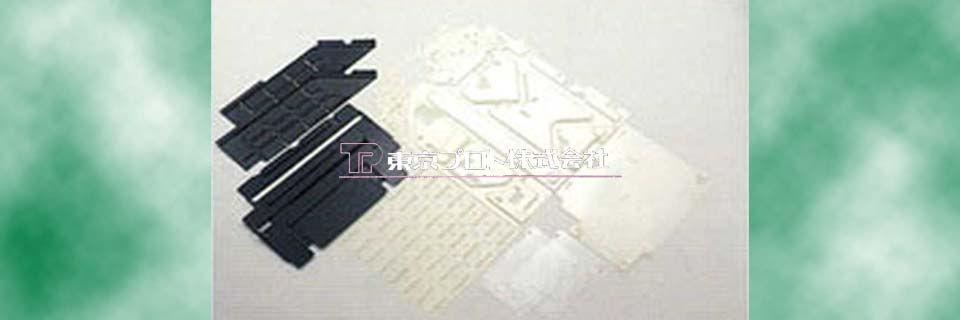 機器内部材製品、導電成形品、耐熱成形品