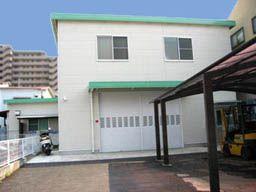 東京プロト株式会社 本社(樽町分工場)